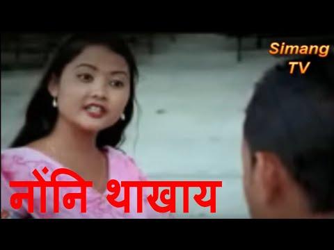 Xxx Mp4 New Bodo Film Nwngni Thakhai Part 3 3gp Sex