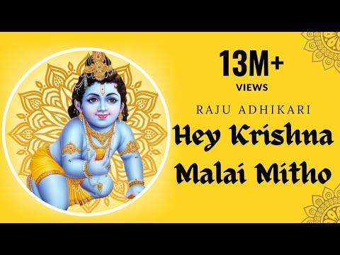Xxx Mp4 New Nepali Bhajan Hey Krishna Malai Mitho Bamsi Raju Adhikari Krishna Bhajan ► SRD BHAKTi 3gp Sex