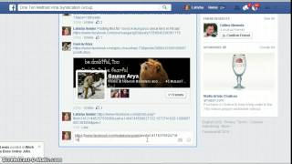 Facebook - How To Post Status Links in Groups and Chat