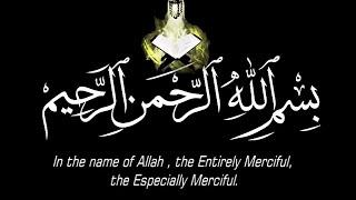 Last 10 Surahs of Holy Quran beautiful recitation
