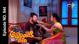 Attarintiki Daredi   14th November 2017   Full Episode No 944  ETV Telugu