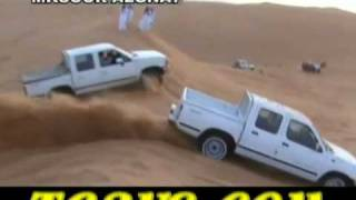 تطعيس 2011 سعود