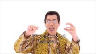 PPAP Pineapple Pen with Fokume doing some Jigu Bigule