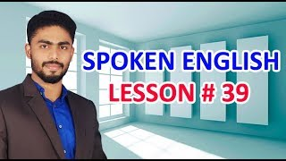 SPOKEN ENGLISH IN MALAYALAM | LESSON # 39 | BEST ENGLISH SPEAKING COURSE