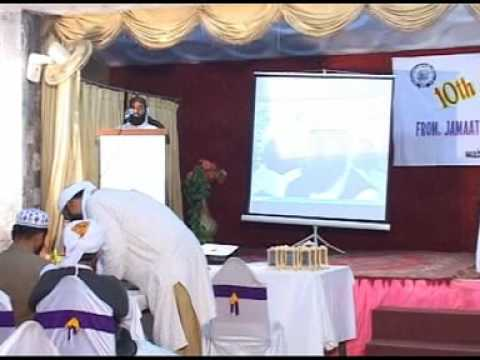 QAFILLA SERAI LARKANA TILAWAT MR MOHAMMAD AFZAL SHAIKH TAHIRI AT SPNA HOTEL LARKANA 2009