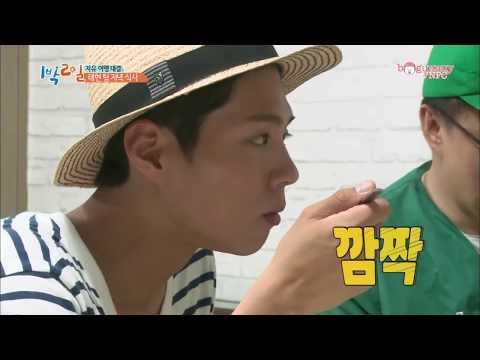 [FANVID] Bo Gum mukbang - Bap Bo Gum 밥보검