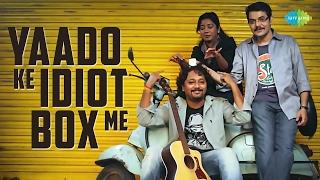 Yaadon Ka Idiot Box with Neelesh Misra | यादों का इडियट बॉक्स नीलेश मिश्रा के साथ