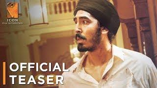 HOTEL MUMBAI | Official Australian Teaser Trailer