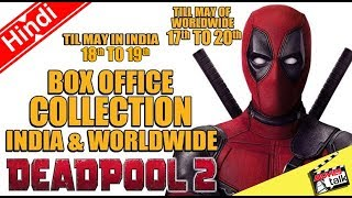DEADPOOL+2%3A+Box+Office+Collection+India+%26+Worldwide+2+%26+4+Days
