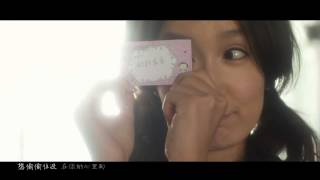 [2013 Chinese Pop] Loura (娄艺潇) - Tiny Tiny World 小小世界