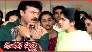 Shankar Dada M.B.B.S. Movie    Police Come To Arrest Chiranjeevi    Chiranjeevi, Sonali Bendre