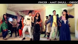 Aiddi Baaj Rahi Dama Dam # New Haryanvi DJ Dance Song 2016 # Amit Dhull # Ndj Music