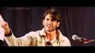 Josh Telugu Movie Message     speech   YouTube