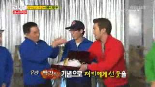 130303 Running Man Jackie Chan Last Message