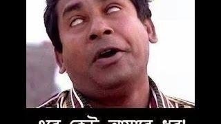 হাসতে হাসতে হঠাৎ মোশাররফ করিমের চুখ উপড়ে গেল!! Hypothesis চরম হাসির নাটক