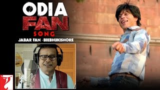 Odia Fan Song Anthem | Jabar Fan - Biebhukishore | Shah Rukh Khan | #FanAnthem