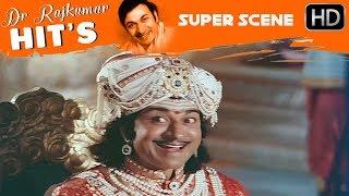 Jayaprada fooled by Dr Rajkumar - Kannada Super  Scenes | Kavirathna Kalidaasa Kannada Movie