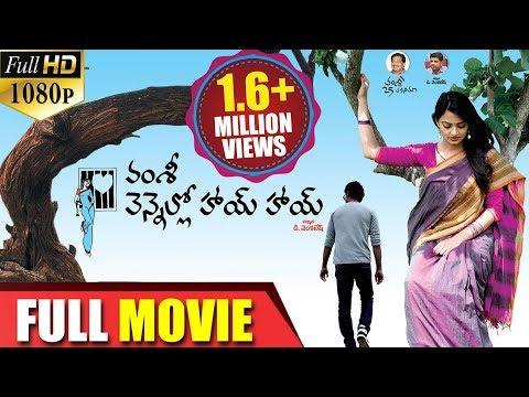 Vennello Hai Hai Telugu Latest 2016 Full Length Movie Ajmal Ameer Nikitha Narayan