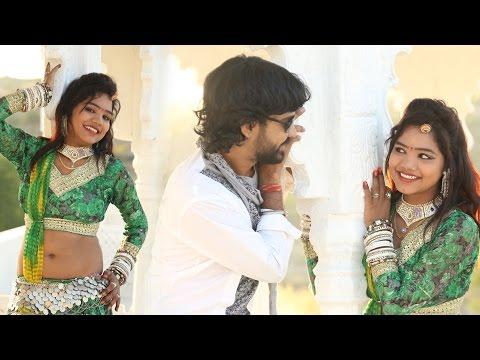 Xxx Mp4 राजस्थानी DJ सांग ॥ जानू तेरे यार हज़ार ॥ Latest Marwadi Dj Rajasthani Song 2016 3gp Sex