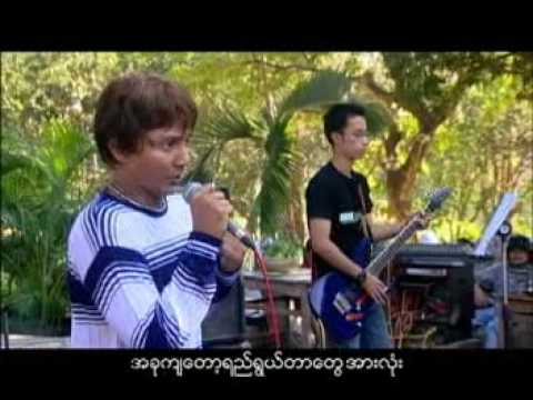 Xxx Mp4 Nge Nge Myanmar Song ဆက္ခ်စ္ခြင္႔ 3gp Sex