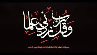 6 - الشيخ ابو بكر الشاطري - سورة الأنعام