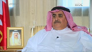 """وزير خارجية البحرين: موقف السعودية من قضية جمال خاشقجي واضح و """"مايصح إلا الصحيح"""""""