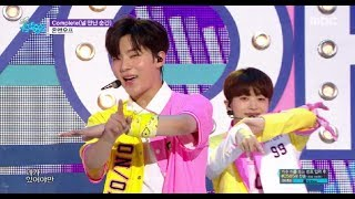 [Comeback Stage] ONF - Complete ,온앤오프 - 널 만난 순간   Show Music core 20180609