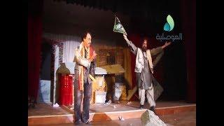 عرض مسرحية رجل الثلج الحاصدة لجائزتي أفضل تأليف وتمثيل بحضور شخصيات ثقافية وأمنية