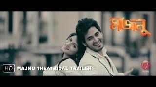 Majnu Theatrical Trailer | Majnu | Hiran | Srabanti | 2013