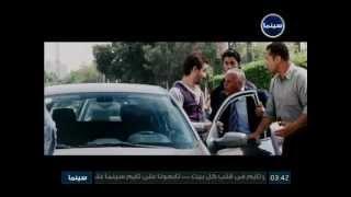 فيلم ألف مبروك - ليه قلتلي