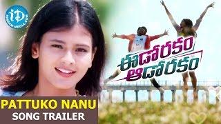Eedo Rakam Aado Rakam - Pattuko Nanu Song Trailer || Manchu Vishnu || Sonarika Bhadoria