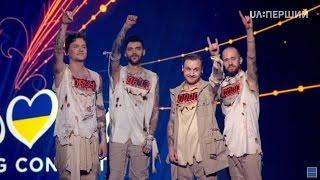 Фінал національного відбору на Євробачення-2017
