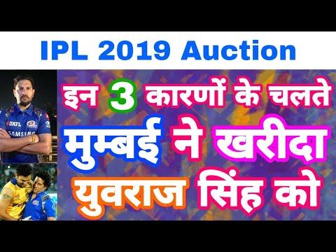 Xxx Mp4 IPL 2019 List Of 3 Reasons Why Mumbai Indians Buy Yuvraj Singh In IPL Auction 3gp Sex