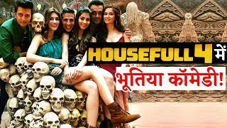 HOUSEFULL 4 New Picture Hints The Film To Be Hilarious And Scary Too!