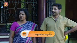 Aliyan vs Aliyan _Today_04-10-18 @ 9:00 P.M| AmritaTV