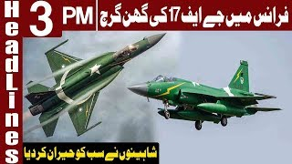 PAF JF-17 Thunder Air Show in France | Headlines 3 PM | 18 June 2019 | Express News