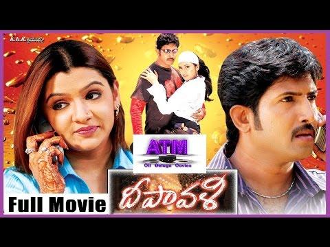 Deepawali Telugu Full Length Movie II Tottempudi Venu II Arthi Agarwal II Meghana Nair