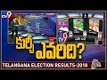 Download Video Download TRS Ram Mohan Goud Vs Congress Sudheer Reddy in LB Nagar - TV9 3GP MP4 FLV