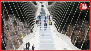 Glass Bridge: China Opens World's Highest And Longest