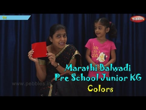 Xxx Mp4 Learn Colors In Marathi Learn Marathi Pre School Balwadi Marathi Learning Videos 3gp Sex