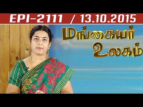 Knowledge develops peace not pride | Karpagavalli | 13/10/2015