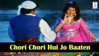 Chori Chori Hui Jo Baaten -  Lata Mangeshkar - Thief Of Bagdad