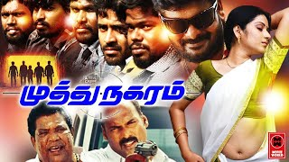Tamil Action Movies 2016 Full Movie # Tamil New Movies 2016 Full HD # Tamil Movies 2016 Full Movie