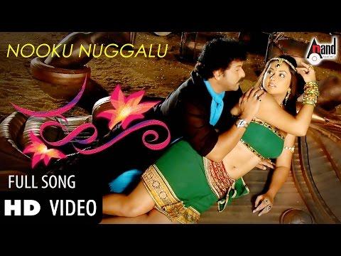 Hot Actress Namita in Kannada Movie  Hoo - Nooku Nuggalu