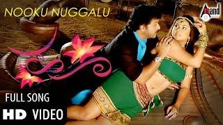 oorigoble padmavathi kannada video song
