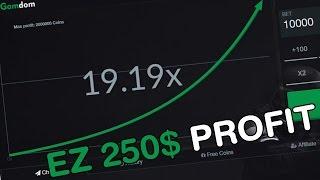 $250 profit on Gamdom.com [GIVEAWAY INSIDE!]