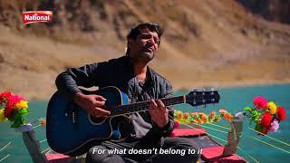 National Ka Pakistan - Shuja Haider - Yaadgar (ft. Ahsaan-ur-Rehman)