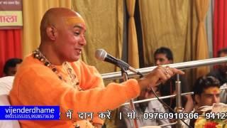 MA BHAGWATI KATHA FROM LIVE AMARNATH YATRA 2017