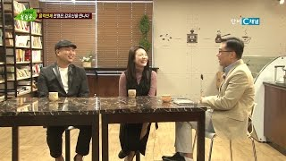 (단비TV) 조원태 목사의 힐링유 - 전영은,김유신편