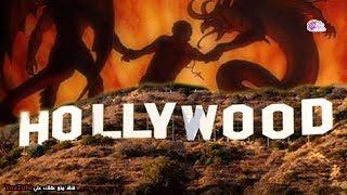 الجانب المظلم لـ هوليوود - خفايا حياة المشاهير التى لا نعرفها !